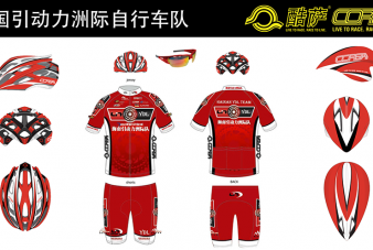 Hainan-Race-Team-Uniform